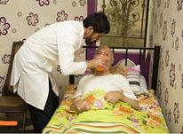 شرکت پرستاری از کودک،سالمند،بیمار در منزل خدمات سرم تراپی در شیپور-عکس کوچک