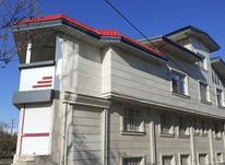 فروش خانه 147 متر بروجرد معاوضه با تهران در شیپور-عکس کوچک
