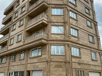 فروش آپارتمان 125 متر در قائم شهر در شیپور