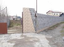 فروش زمین 1410 متری در لاهیجان در شیپور-عکس کوچک