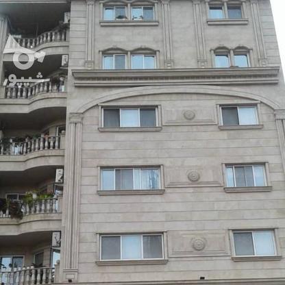 فروش آپارتمان 161 متر در شهبند  در گروه خرید و فروش املاک در مازندران در شیپور-عکس1