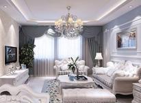 فروش آپارتمان 150 متر در توانیر  در شیپور-عکس کوچک