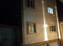 فروش آپارتمان 100 متر در دخانیات در شیپور-عکس کوچک