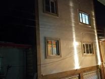 فروش آپارتمان 100 متر در دخانیات در شیپور