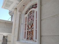 استاد نما کار سنگ وسرامیک در طرح های مختلف . در شیپور-عکس کوچک