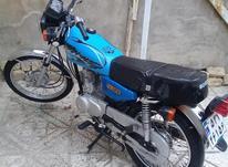 فروش موتور  94 در شیپور-عکس کوچک