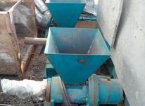دستگاه ذغال سازی  در شیپور-عکس کوچک