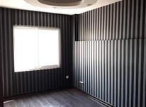فروش آپارتمان متل قو 73 متری یک خوابه. در شیپور-عکس کوچک
