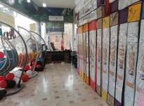 تشک رویال اورگانیک در شیپور-عکس کوچک