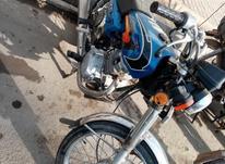 متور دوچرخ تازه  در شیپور-عکس کوچک