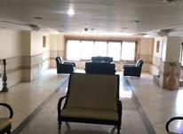 فروش آپارتمان 190 متر در آجودانیه در شیپور-عکس کوچک