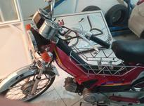 پیشرو 70 تمام فابریک بیمه یک سال پلاک ملی در شیپور-عکس کوچک