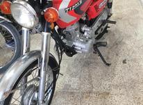 هوندا کثیر مدل95 مدارک کامل در شیپور-عکس کوچک
