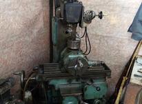 دستگاه فرز در شیپور-عکس کوچک
