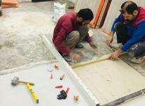 کاشی کاری  سنگ کاری آجرکاری در شیپور-عکس کوچک