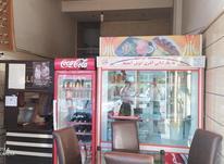 معاوضه مغازه چلو کبابی واقع درهمدان  با ملک در کردستان در شیپور-عکس کوچک