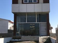 فروش تجاری و مغازه 150 متر در بابلسر روبرو دریاکنار در شیپور
