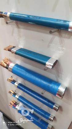 کابل برق سه رشته تخت جهت پمپ های کشاورزی در گروه خرید و فروش خدمات و کسب و کار در کرمانشاه در شیپور-عکس1