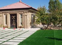 باغ ویلا 420 متری در شهریار در شیپور-عکس کوچک