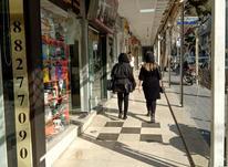 اجاره تجاری و مغازه 12 متر در گیشا در شیپور-عکس کوچک