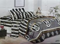 کالای خواب الوند   در شیپور-عکس کوچک
