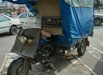 موتور 3 چرخ فروش فوری وانت خریدم دلیل فروش در شیپور-عکس کوچک