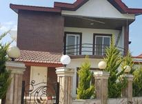 فروش ویلا 200 متر در سرخرود ب قیمت در شیپور-عکس کوچک