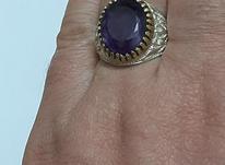انگشتر نقره آمیتیست اصل خوش رنگ  در شیپور-عکس کوچک