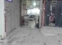 3باب مغازه در یک قدمی بازار.فروش یا معاوضه در شیپور-عکس کوچک