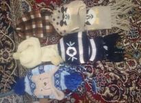 کلاه و شالگردن بچگانه  در شیپور-عکس کوچک