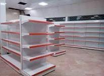 قفسه هایپری /فروشگاهی در شیپور-عکس کوچک