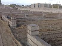 فروش زمین مسکونی 200 متر در منطقه ویژه اقتصادی چاف در شیپور