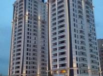 پیش فروش آپارتمان 100 متر در دریاچه شهدای خلیج فارس در شیپور-عکس کوچک
