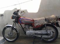 موتور کاملا سالم وتمیز  در شیپور-عکس کوچک