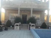 باغ ویلا 1,100 متر زمین 240 متر بنا شیک در شهریار غرب تهران در شیپور