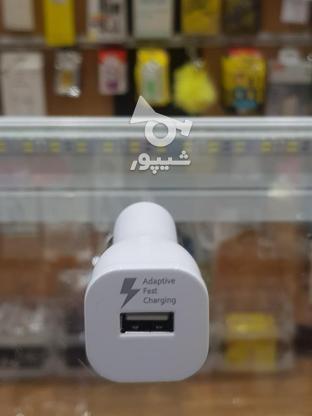 شارژر فندکی فست شارژ اصلی سامسونگ در گروه خرید و فروش موبایل، تبلت و لوازم در تهران در شیپور-عکس6