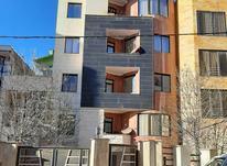 آپارتمان 74 متر در فیروزکوه در شیپور-عکس کوچک