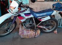 هوندا 250 دیگری در شیپور-عکس کوچک