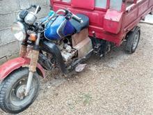 موتورسه چرخ در شیپور