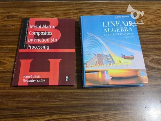 تهیه انواع کتاب خارجی و مقالات لاتین از تمام دنیا در گروه خرید و فروش خدمات و کسب و کار در تهران در شیپور-عکس1