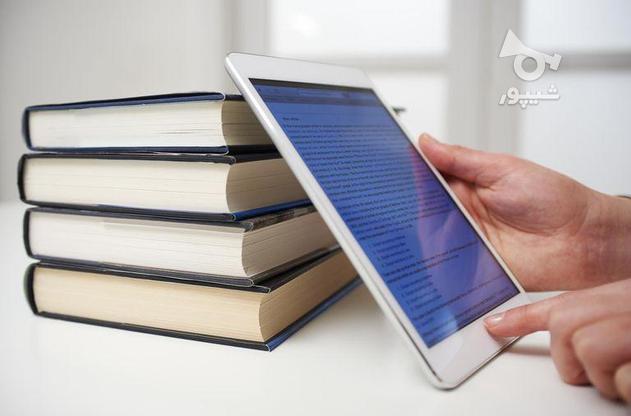 تهیه انواع کتاب خارجی و مقالات لاتین از تمام دنیا در گروه خرید و فروش خدمات و کسب و کار در تهران در شیپور-عکس6