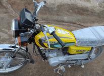 موتور تخت تندر شهاب در شیپور-عکس کوچک
