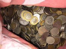 خریدار سکه هستم به بالاترین قیمت  در شیپور