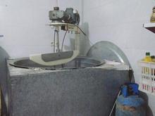 یک دستگاه دیگ به همراه همزن برقی در شیپور