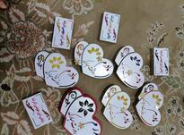 تابلو قلبی مناسب روز مادر در شیپور-عکس کوچک