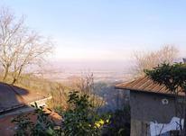 100 متر زمین وخانه کلنگی در ارتفاعات املش در شیپور-عکس کوچک