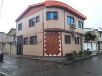 ساختمان 2واحدی در بلوار ولایت شمالی  در شیپور