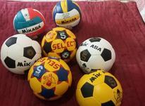انواع توپ فوتبال  در شیپور-عکس کوچک