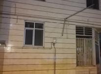 فروش خانه و کلنگی 200 متر در نظرآباد در شیپور-عکس کوچک