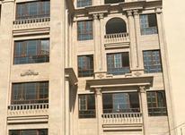آپارتمان 115 متری در پارک نوشیروانی در شیپور-عکس کوچک